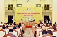 Заместитель губернатора Дао Минь Ту: потоки капитала по-прежнему равномерно текут в экономику
