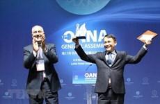 ВИА получило высшую награду ОАNА за лучшее качество информации