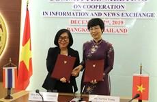 ВИА и PRD сотрудничают в целях повышения эффективности внешней информации