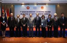7-ой семинар АСЕАН-ООН