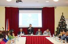 К 70-летию установления дипломатических отношений между Вьетнамом и Чешской Республики