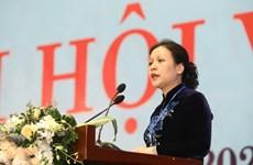 Посол Нгуен Фыонг Нга переизбрана председателем Союза организаций дружбы Вьетнама