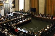 Вьетнам поддерживает усилия по разоружению ядерного оружия