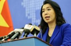 Вьетнам против военных учений Китая в районе архипелага Хоангша