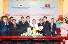 «Открыть» гостиничный бизнес в Японии для вьетнамских работников