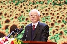 Торжественная церемония празднования 90-летия со дня образования Коммунистической партии Вьетнама