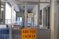 Заболевания, вызванные новым штаммом коронавируса: город Хошимин решительно не допускает распространения вируса
