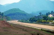 Вьетнамский спорт: открытие олимпийского клуба верховой езды в провинции Ламдонг