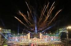 Открытие фестиваля Хюэ 2020 состоится 28 августа