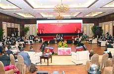 АСЕАН 2020: усилия по продвижению переговоров по Соглашению RCEP