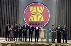 АСЕАН и Япония договорились укреплять стратегическое партнерство