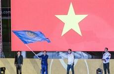 Создание вьетнамского Национального руководящего комитета по SEA Games 31 и ASEAN Para Games 11