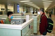 Вьетнам скорректировал правила въезда для граждан России, Японии и Беларуси