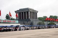 Посещение мавзолея Хо Ши Мина приостановлено из-за эпидемии COVID-19