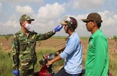 Эпидемия COVID-19: Международные СМИ высоко оценивает быстрое и прозрачное действие Вьетнама