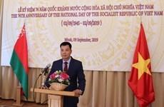 Посольство Вьетнама в Беларуси работает над контрмерами против COVID-19