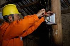 Предложено снижение цен на электроэнергию на 10% для ослабления влияния COVID-19