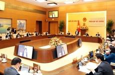 Постоянный комитет НС созвал внеочередное заседание для поиска способов поддержки населения