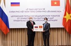 Вьетнам подарил Российской Федерации 150.000 медицинских масок