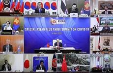 Декларация специального саммита АСЕАН о коронавирусной болезни 2019 года (COVID-19)