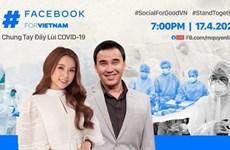 Facebook объединяет усилия в борьбе с COVID-19