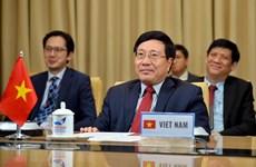 Вьетнам предлагает меры по борьбе с COVID-19 на многосторонней встрече