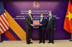 Вьетнам подарил США антибактериальные маски для лица