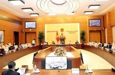 Открывается 44-я сессия Постоянного комитета Национального Собрания