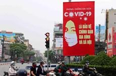 Политические партии высоко оценивают борьбу COVID-19 во Вьетнаме