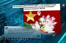 Модель борьбы против COVID-19 Вьетнама высоко оценена на российских медиа