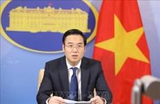 Вьетнам активно способствует поддержанию мира, стабильности, сотрудничества и развития в регионе, и мире