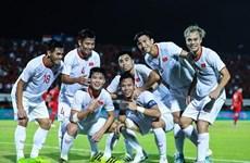 Вьетнам получит часть помощи от ФИФА ассоциациям-членам