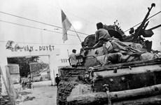 45-летия воссоединения Вьетнама: Генерал-полковник Нгуен Хюи Хьеу: Огромнейшие жертвы и потери – цена великой победы весной 1