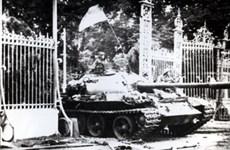 Правильное руководство Компартией является решающим фактором Великой победы весной 1975 года