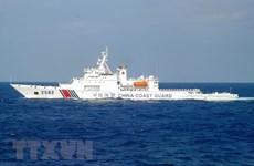 Эксперты: Действия Китая в Восточном море противоречат UNCLOS 1982 года