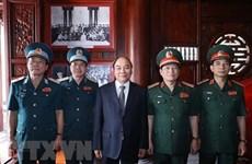 Премьер-министр посетил главное командование ВВС и войск ПВО