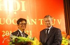 Вьетнам вручил высокую государственную награду Обществу вьетнамско-российской дружбы