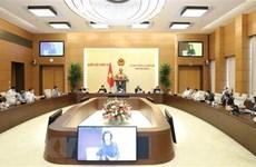 Постоянный комитет НС созывает 45-е заседание