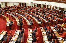 12 мая ЦК КПВ обсудил кадровые вопросы
