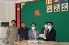 Вьетнам помогает камбоджийским центрам содержания под стражей в борьбе с COVID-19