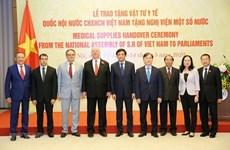 Вьетнамское НС подарит медикаменты иностранным парламентам