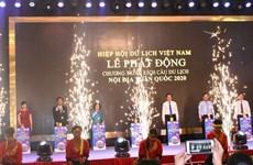 Vietnam Airlines и VITA совместно запускают программу стимулирования туризма