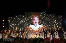 Прямая трансляция мероприятий в честь празднования дня рождения президента Хо Ши Мина