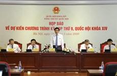 Девятая сессия Национального собрания 14-го созыва откроется 20 мая