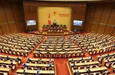 Первый рабочий день 9-й сессии Национального собрания 14-ого созыва