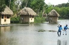 Конференция по поиску путей для восстановления туризма