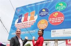 Британское посольство помогает установить рекламные щиты для повышения осведомленности о торговле людьми
