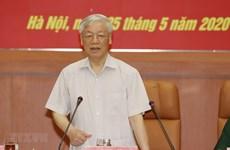 Обсуждения проекта документов 11-го съезда всеармейской партийной организации