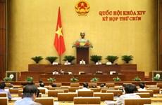 Депутаты НС 25 мая обсудят два законопроекта и один проект резолюции