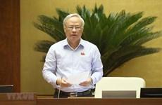 Обсуждается пилотирование новой модели городской администрации в Дананге